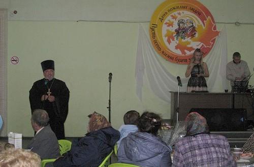 den-pozhilogo-cheloveka-11.jpg